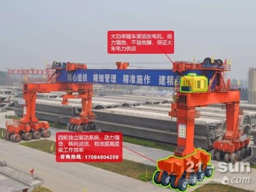 吉林长春轮胎门式起重机厂家四台80吨提梁机运往重庆