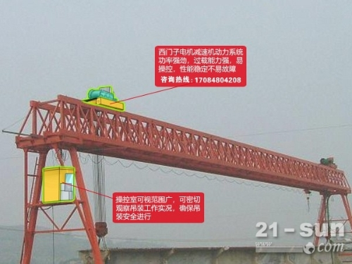 湖北武汉轮胎门式起重机价格 出租260吨50米架桥机