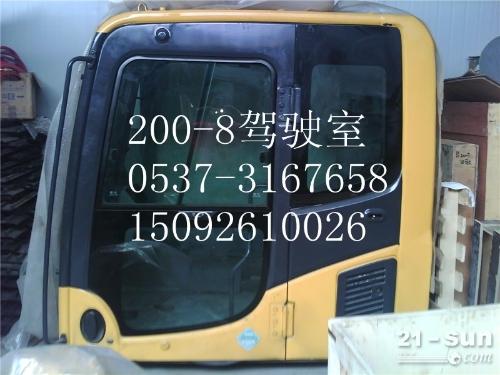小松挖掘机PC200-8驾驶室 小松配件