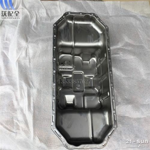 沃尔沃 EC210油底壳20840491