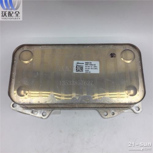 沃尔沃  EC210 D6E 机油散热器20511773