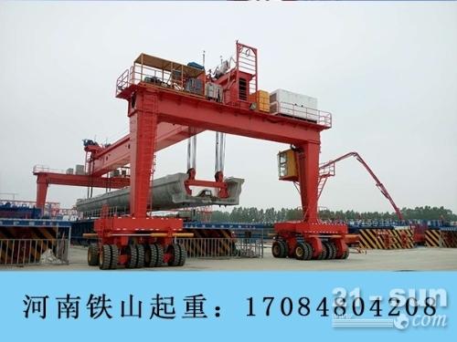 河北沧州轮胎式集装箱起重机厂家直销45吨提梁机