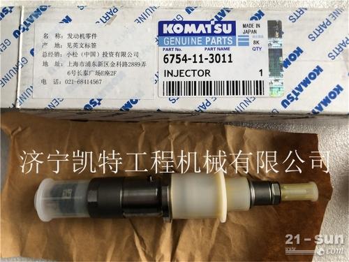 小松挖掘机配件 小松PC200-8喷油器