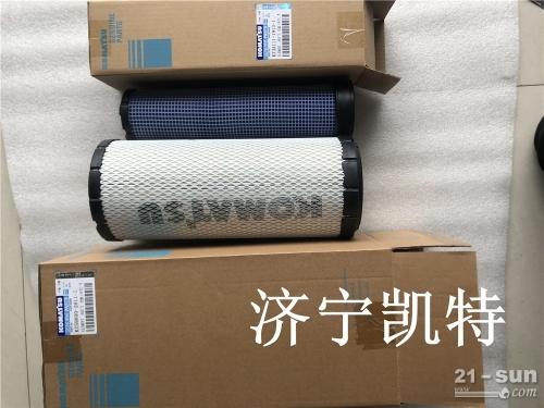 小松原装PC56-7空气滤清器 小松挖掘机配件