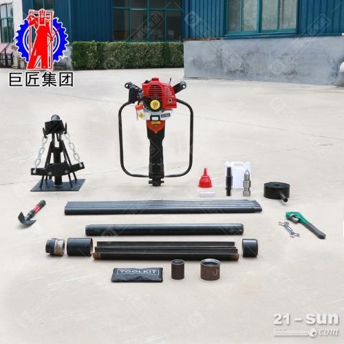 手持取土钻机10米环境检测原状土壤取样钻机