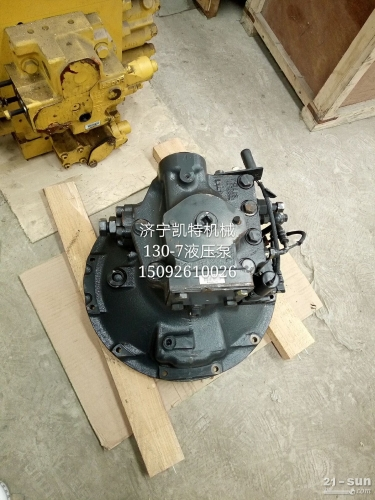 小松原装PC130-7液压泵 小松配件