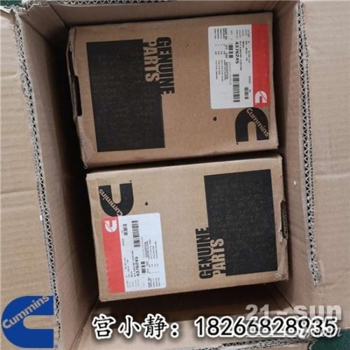 美国康明斯QSX15发动机活塞组件4376245有货