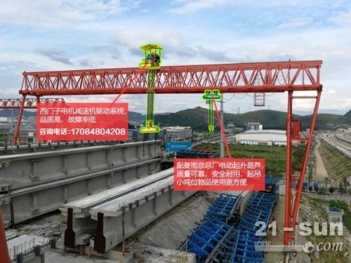 浙江金华轮胎式提梁机租赁45吨24米跨龙门吊