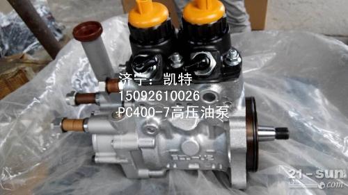 小松挖掘机PC400-7高压油泵 小松配件