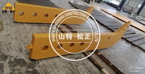 小松D475松土器支角198-79-21320