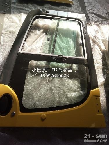 小松挖掘机配件 小松PC210-8驾驶室门