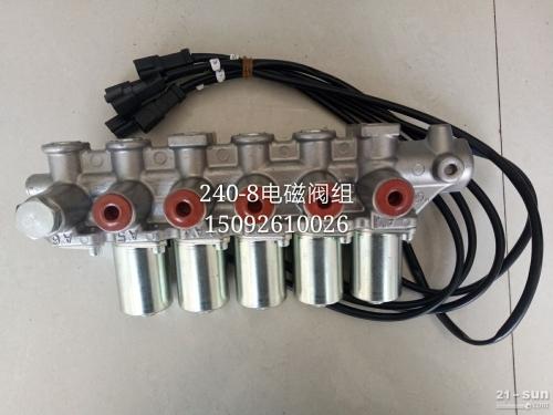 小松挖掘机PC240-8电磁阀组 小松配件