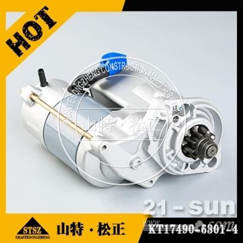 宁夏小松挖掘机PC56-7起动机KT17490-6301批发零售