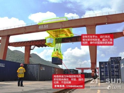 四川自贡轮胎式集装箱起重机生产厂家 生产液压龙门吊