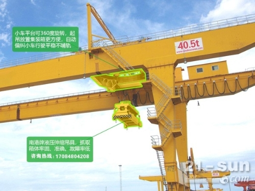 河北石家庄轮胎式集装箱起重机厂家 16吨龙门吊支腿