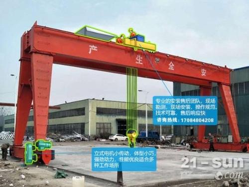 重庆龙门吊出租价格厂家 40M-160T提梁机租赁