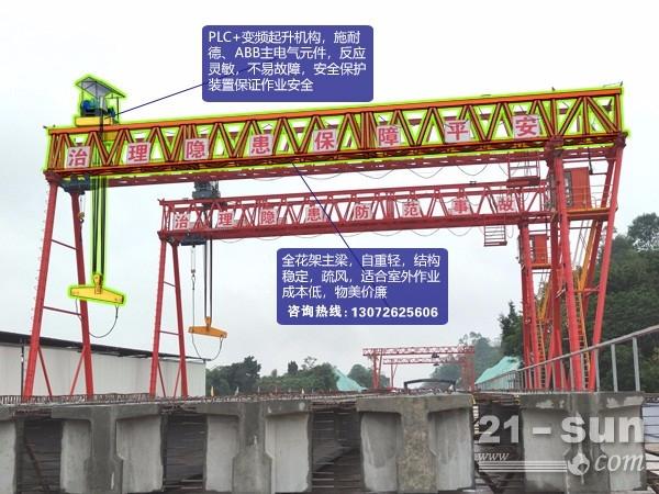 广东江门龙门吊出租厂家提梁机的吨位根据梁片来定