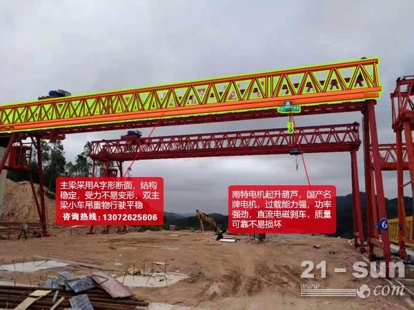 广东惠州龙门吊出租厂家大吨位大跨度有现货