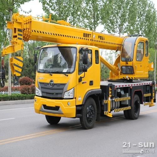新款16吨吊车厂家 陕汽吊车多少钱一辆 欢迎咨询