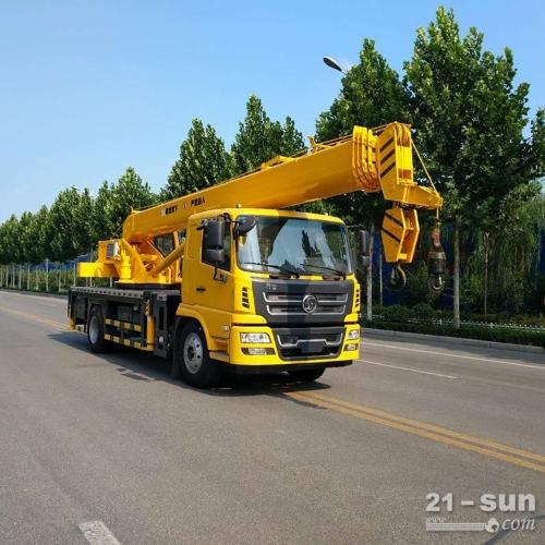 新款16吨吊车价格 陕汽吊车厂家 全国支持分期 保证质量