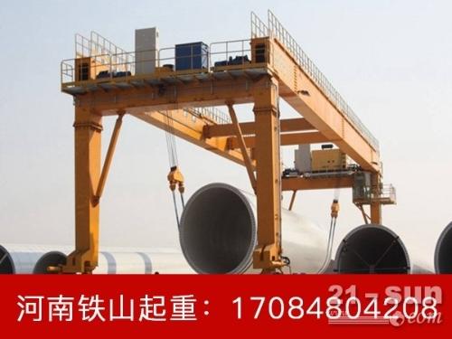 广东佛山轮胎式起重机厂家直销45吨轮胎吊