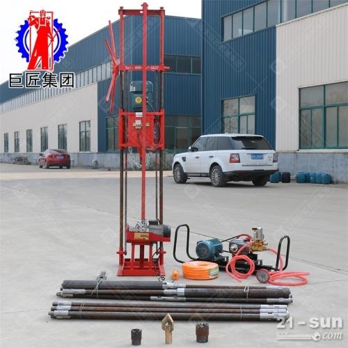 30米QZ-2DS型岩芯取样钻机4kw电动地质勘探钻机电动卷扬款