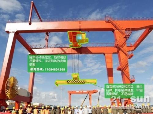 福建泉州轮胎式集装箱起重机厂家 10吨龙门吊厚积薄发