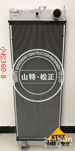 小松挖掘机360-8水箱207-03-72321原厂原装配件批发