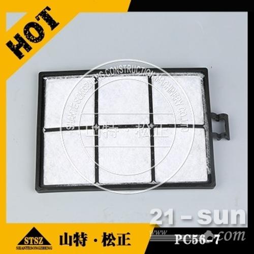 PC56-7空调滤芯 22M-979-2370小松原厂原装配件