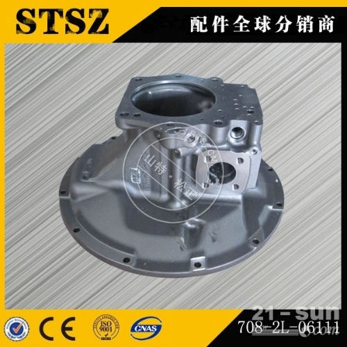 小松挖掘机配件 PC200-7前泵壳708-2L-06111
