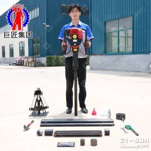 10米土壤取样钻机操作简单的高频振动取土钻机