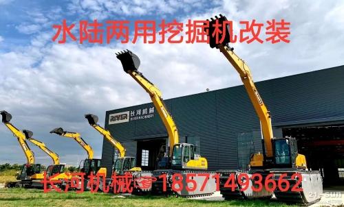 水上挖掘机、水挖、水路挖掘机改装18571493662