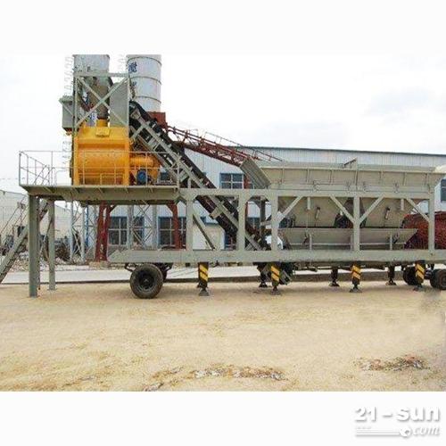 出售移动混凝土搅拌站设备YHZS50小型搅拌机机械现货