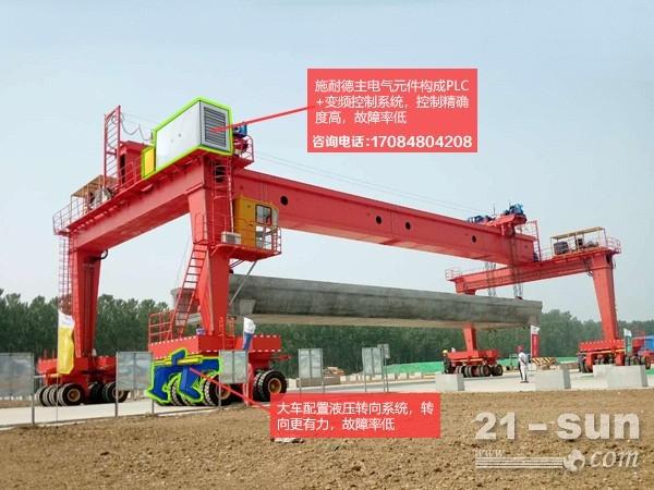 重庆轮胎门式起重机厂家 3T半门式行吊施工