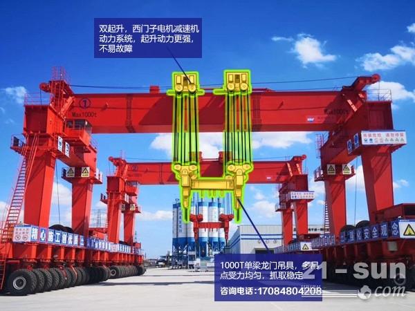 重庆轮胎门式起重机出租50吨20米跨地铁出渣机