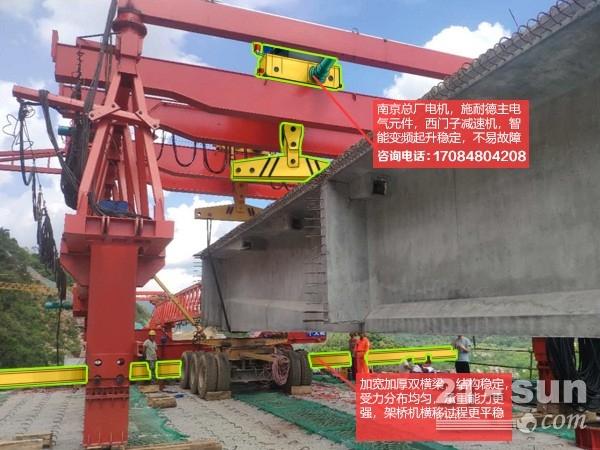 重庆轮胎门式起重机厂家 全包箱地铁龙门吊详细参数