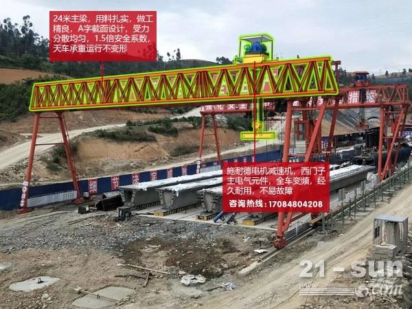浙江杭州龙门吊出租公司 铁路货场龙门吊改良