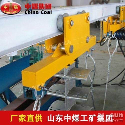 矿用单轨吊价格 电缆拖挂单轨吊