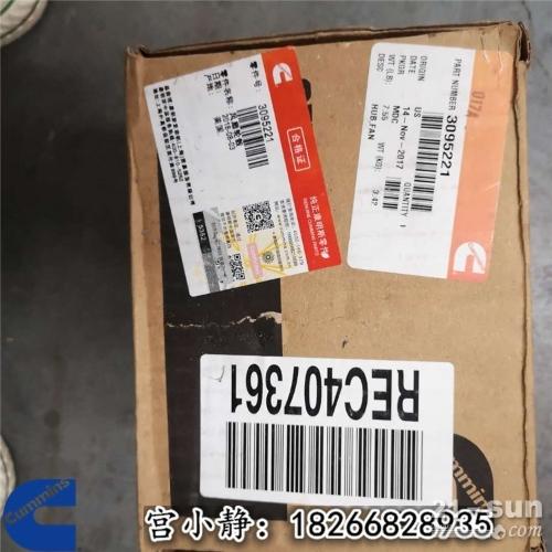 广西柳工CLG970E挖机3095221风扇轮毂QSX15?
