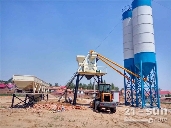 转让中联混凝土搅拌站设备型号齐全9成新工程建筑机械