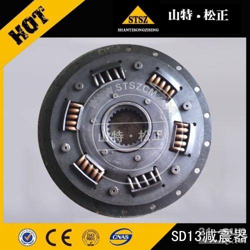 原厂山推SD13减震器10Y-03-07000厂家直销