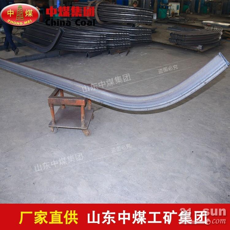 U29钢支架配件 U29钢支架图纸加工 29钢支架材质