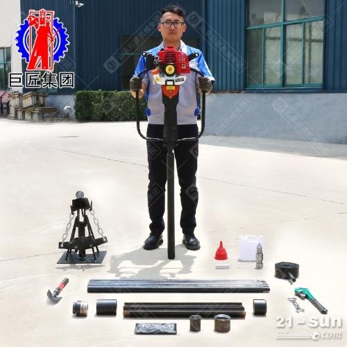 取土钻机5米环境检测土壤取样钻机原状土采集器