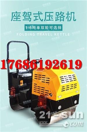 全液压座驾式压路机 中型压路机 液压系统压路机