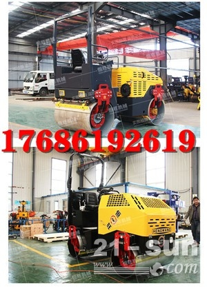 2吨压路机 全液压压路机  3吨压路机 厂家直销
