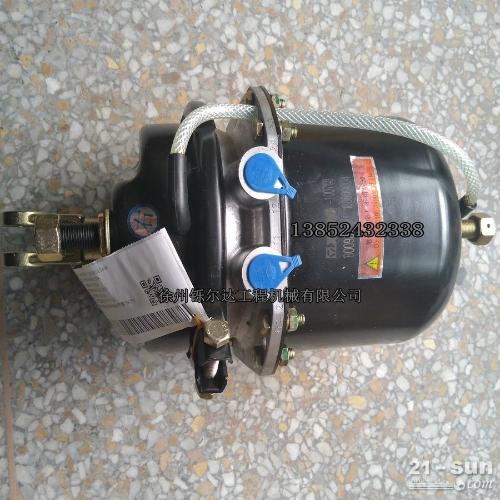 徐工轮胎压路机弹簧制动气室 手刹助力泵