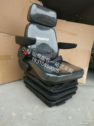 河南焦作山推SD16推土机司机座合件16Y-53C-10000现货