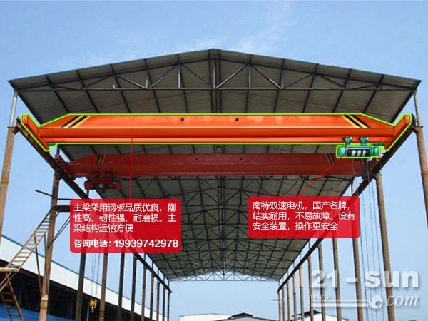 广西梧州10吨单梁行吊销售 打造精工品质