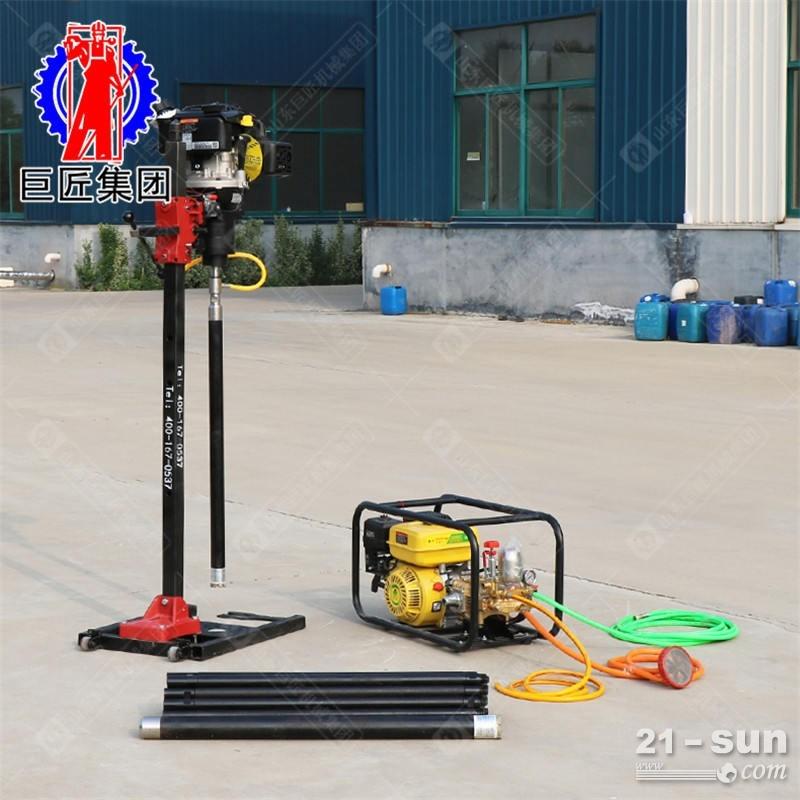巨匠集团岩心取样背包钻机BXZ-2L立架式地质钻探设备