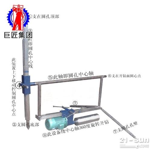 5.5千瓦三相电水平工程钻机 平式水下管道钻机